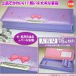 かわいい筆箱 紫色 女の子に人気の筆入
