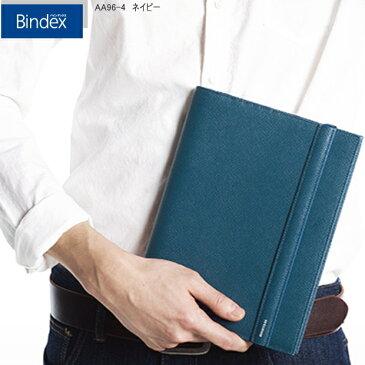バインデックス システム手帳 A5 デスクサイズ スリム