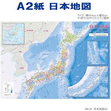 A2日本地図 県名入り 壁に貼って学習できる紙地図