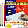 超折れにくい鉛筆