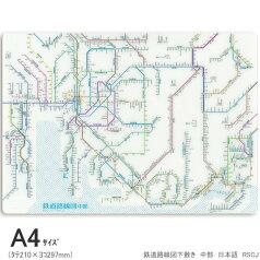 A4 下敷き 鉄道路線図下敷き 中部 日本語 名古屋近郊
