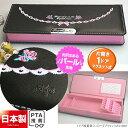 かわいい筆箱 茶色 女の子に人気の筆入 バラの刺繍の上品なペンケース