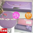 かわいい筆箱 紫 女の子に人気の筆入 バラの刺繍の上品なペンケース