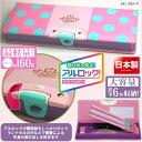 女の子に人気の筆箱 合皮製 ピンク 片面大容量 アルロック筆入