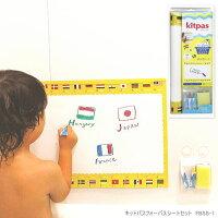 おふろ用キットパスと浴室の壁にシートを貼って自由にお絵かきシート