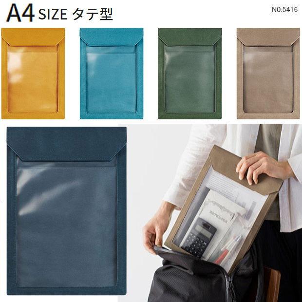 產品詳細資料,日本Yahoo代標 日本代購 日本批發-ibuy99 包包、服飾 包 箱包配件 袋組織者/袋中袋 かさばらないバッグインバッグ A4縦 フラッティワークス