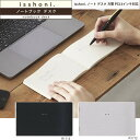 パソコン前におけるノート isshoni. ノートカバーや手帳に差し込んで使うノート
