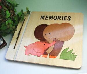 動物の絵の木製フォトアルバム木のアルバム ゾウの親子