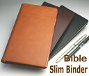 極薄!ビジネスを携帯する手帳。シンプルで人気のシステム手帳。システム手帳 バイブルサイズ...
