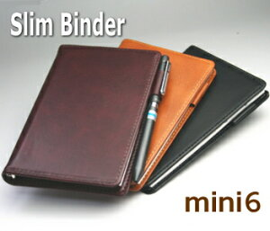 極薄 スーツのポケットに入れて携帯しやすいコンパクトなシステム手帳システム手帳 ミニ6穴 ...