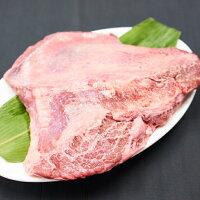 牛ほほ肉(ツラミ)[ブロック約500g]【国産】【牛肉】