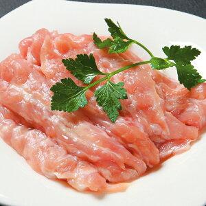 こにく(せせり)[1kg]若鶏首肉/せせり/ネック【国産】【小肉】【冷凍】【徳用】