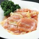 国産若鶏 とりハラミ[1kg](冷凍) 鳥ハラミ 鳥はらみ とりはらみ 鶏ハラミ 鶏はらみ