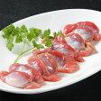 【冷凍】砂肝[300g]【国産】【若鶏】【鶏肉】【切り身】