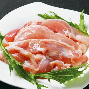 鶏肉と言えばこれ!【冷凍】桜姫(若どりもも)[1kg]当店おすすめの若鶏もも肉です【国産】【...