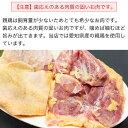国産親鶏 もも肉[ブロック 1kg](冷凍) おやどり おや鳥 おや鶏 親どり 親鳥 ひねどり ひね鳥 ひね鶏 モモ 業務用 かたい 鶏肉 鳥肉 とり肉 3