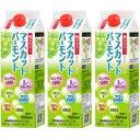 <small>美容・健康・ダイエット</small>通販専門店ランキング35位 【あす楽対応】マスカットバーモント 3本 低カロリータイプ栄養機能食品(ビタミンB6)ユニテックメディカル