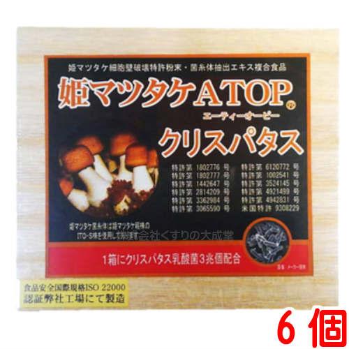 パワフル健康食品姫マツタケATOP クリスパタス 2.5g 60包 6個
