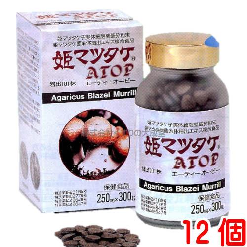 姫マツタケ ATOP 粒 250mg 300粒 12個パワフル健康食品アガリクス