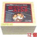姫マツタケATOP 微粒 (顆粒) 12個2.5g 60包パワフル健康食品アガリクス