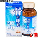 骨の味方 360カプセル 6個ジャパンメディック栄養機能食品 ビタミンD