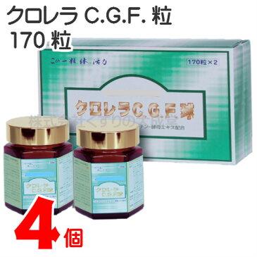 クロレラC.G.F.粒(170粒×2個入り) 2セット明治製薬