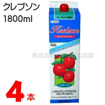 【あす楽対応】おいしいクレブソン 4本りんご酢 バーモント 1800mlフジスコリンゴ酢