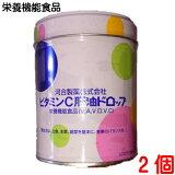 【あす楽対応】河合薬業 ビタミンC肝油ドロップ(オレンジ風味) 300粒 2個 河合製薬商品の期限は2022年5月