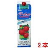 【あす楽対応】 おいしいクレブソン 2本りんご酢 バーモント 1800mlフジスコリンゴ酢