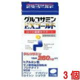 【あす楽対応】グルコサミンEXゴールド 3個旧グルコサミンEXIII(EX3)東亜薬品