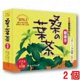 桑の葉茶 2個4g×50ティーバッグ富山スカイ
