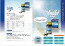 【あす楽対応】 発酵コエンザイムQ10EX 120粒 2個 COQ10 EX 2