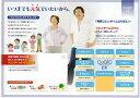 【あす楽対応】 発酵コエンザイムQ10EX 120粒 2個 COQ10 EX 3