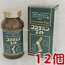 【あす楽対応】 コラサミンエイト 330粒 12個 日新薬品 コラサミン