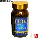 ライフダイヤ 180粒 1個栄養機能食品(ビタミンA)栄養機能食品(ビタミンE)第一薬品