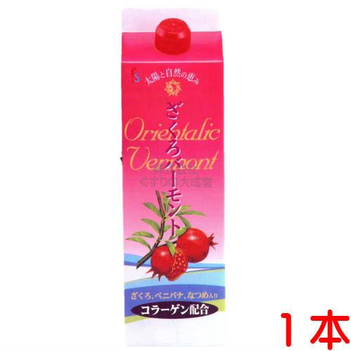 【あす楽対応】 ざくろバーモント 1本 5倍濃縮 1800ml ザクロ バーモント 酢 フジスコ