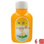 【あす楽対応】桃源S 桃の葉の精 700g(オレンジ) 6個とうげん五州薬品医薬部外品