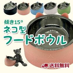 まがり堂猫型フードボウル犬キャットペットフードボウルスタンド猫耳ボウル付き食べやすい傾斜付きスタンド猫耳フードスタンド