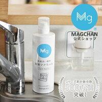 食器洗い機用液体サムネイル