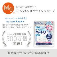 公式マグちゃんオンラインショップ