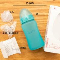 哺乳瓶以外にも合計3つのお乳首、説明書が同梱されております。
