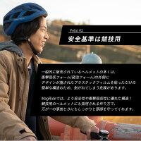 ユースLEDヘルメット