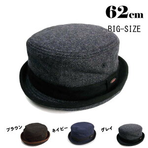 新作・帽子 大きいサイズ ビッグハット62cm Ruben ツイードポークパイハット 3カラー メンズ&レディース男女兼用