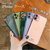 iPhone12ケース韓国風iPhone12miniケースiPhone12ProケースiPhone12ProMaxケースiPhoneSE第2世代TPUスマホリングセットiPhoneケースメタリックiPhoneiPhone11iPhone11ProiPhone11ProMaxiPhoneXSiPhoneXiPhoneXRiPhoneXSMaxiPhone87Plus