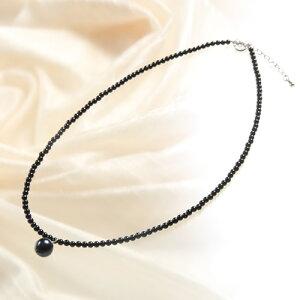 あこや黒真珠ネックレス4点セットグラデーションタイプ7.5~9mmタイプ【ネックレスの長さ42cm】