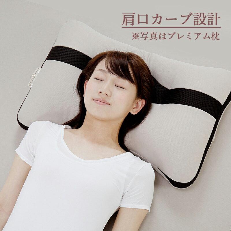 【ワイドプレミアム】頚椎・首・頭をやさしく支える健康枕 ワイド いびき 肩こり 横向き寝 洗える 高さ調整 日本製 寝返り 京都西川 頚椎 首 浪越