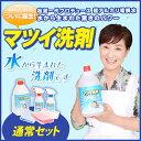 楽天【松居一代プロデュース】油汚れに強く、除菌・消臭もできる優しい洗剤 マツイ洗剤1.8L お掃除セット
