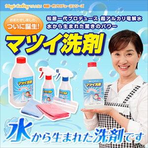 【松居一代プロデュース】水から生まれた洗剤「マツイ洗剤」 1.8L( 水 洗剤 液体洗剤 )