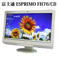 ESPRIMOFHシリーズFH77/HD