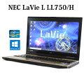 NECLavieLL700/T